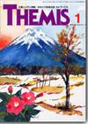 Themis0701
